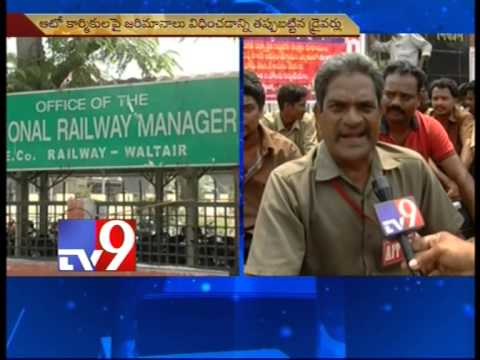 Auto drivers union protest in Visakha – Tv9 Photo Image Pic