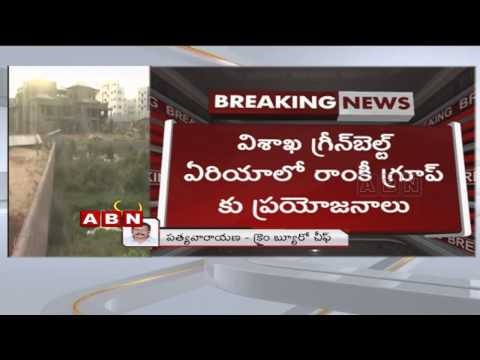 ED attaches Ramky's Rs.126 cr assets in YS Jagan's case