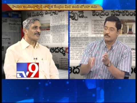 News Watch – 28-03-2015 – Tv9 Photo Image Pic