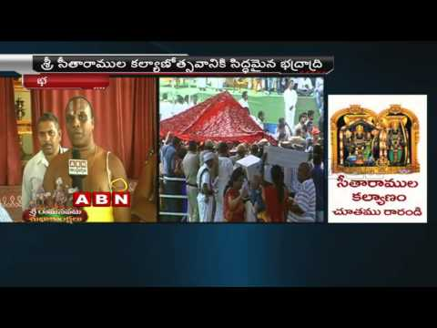 Bhadrachalam temple Prime priest Face to face about Ram Navami
