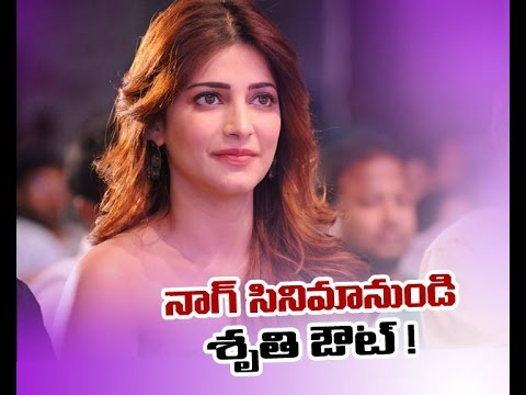 Who can replace Shruti Hassan?