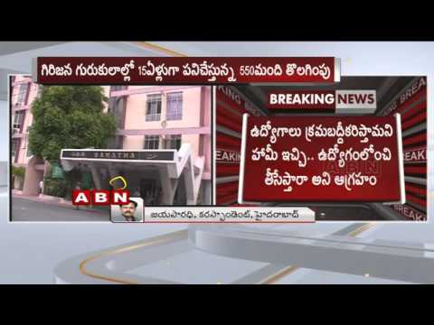 T Govt Suspended 550 Contract and outsourcing Employees (28-03-2015)