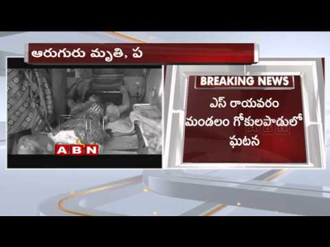 6 killed in Explosion at Fireworks Factory in Visakha (29 – 03 – 2015)