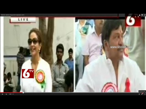 Manchu lakshmi to Vote for MAA Elections I 6 TV
