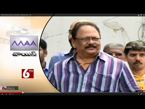 MAA Elections Means Our Elections says Senior Actor Krishnam Raju | 6 TV