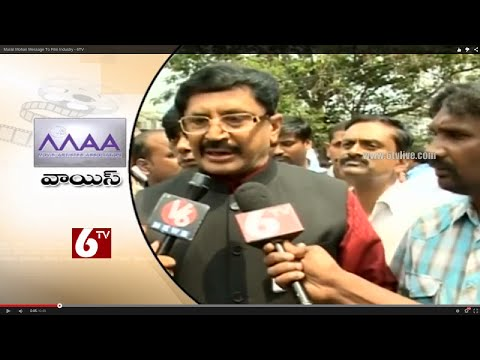 Former MAA President Murali Mohan Message To Film Industry at MAA Elections | 6 TV