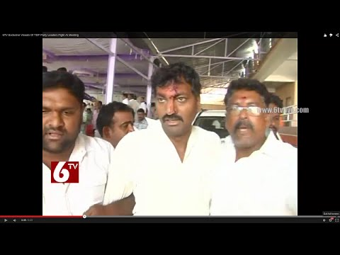 TDP Party Leaders Fight At Meeting – Exclusive Visuals of 6 TV | 6 TV