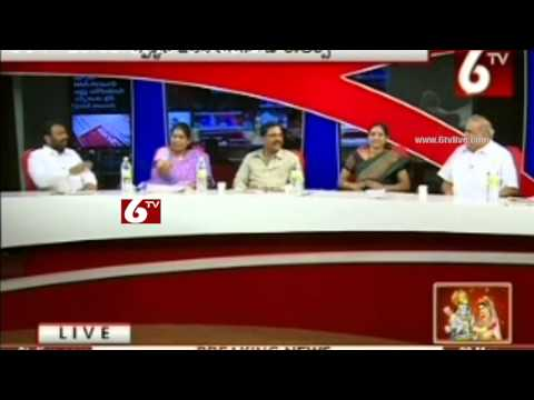 War Room : Discussion On Telangana Power HIke Situations – 6TV