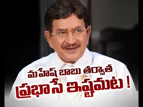 After Mahesh, I like Prabhas : Superstar Krishna
