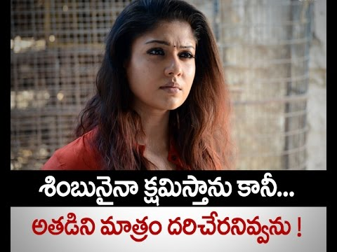 Nayantara rejects Prabhudeva's call