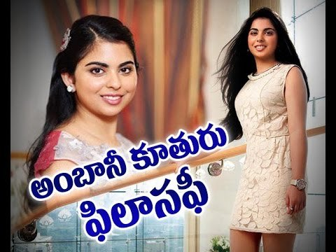 Surprising facts about Isha Ambani