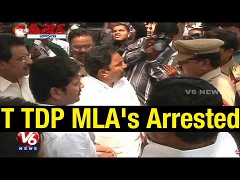 T TDP MLAs arrests over protesting at Telangana assembly – Teenmaar News (26-03-2015) Photo Image Pic