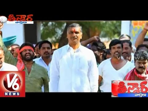 Harish Rao Launches Short Film CD On Mission Kakatiya – Teenmaar News (27-03-2015) Photo Image Pic