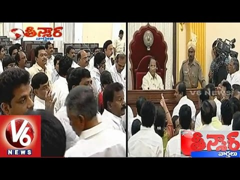 Telangana and AP Assembly ends with Budget Sessions – Teenmaar News (27-03-2015) Photo Image Pic
