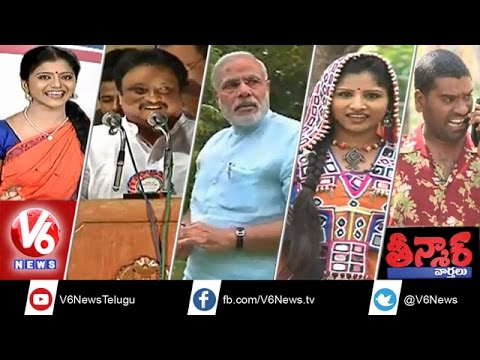 Modi Mangoes – Telangana & AP Assembly – Reddys Meet – Teenmaar News (27-03-2015) Photo Image Pic