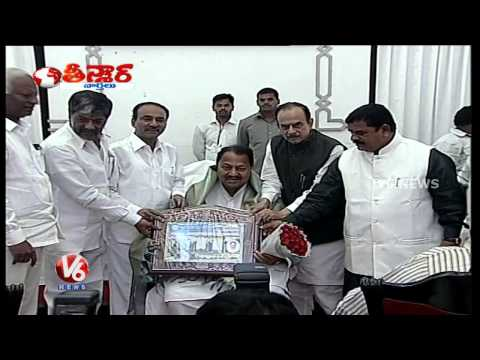 Competition between T Congress leaders for MLC seat – Teenmaar News (30-03-2015) Photo Image Pic