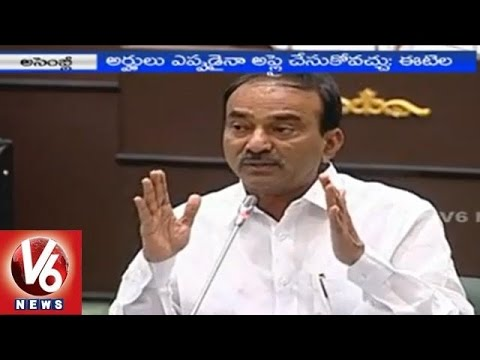 Finance Minister Etela Rajender on Food Security Cards – TS Assembly (26-03-2015)