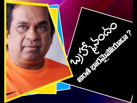 Brahmanandam scenes removed from Jil