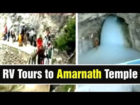 Travels to Amarnath Temple