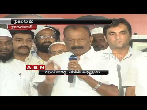 Raghu Veera Reddy dares AP Government to encounter sand smugglers | ABN News (11 – 04 – 2015) Photo Image Pic