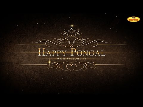 Sankranthi Special Animated Greetings | Happy Pongal 2015