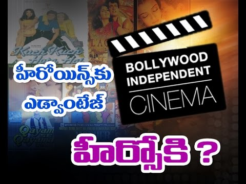 Why it is easy for Tollywood actresses to work in Bollywood rather than Tollywood Heros ?