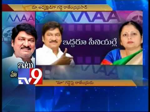 MAA elections : What went wrong for Jayasudha?