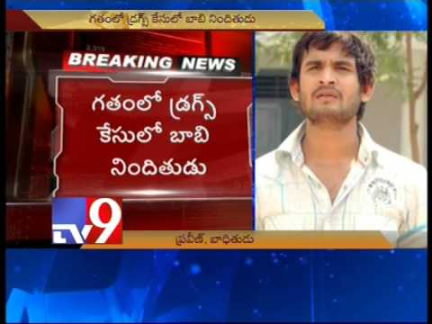 Case filed against Facebook Movie hero Uday