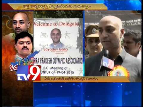 I was officially elected as AP Olympic Association chief – Galla Jayadev
