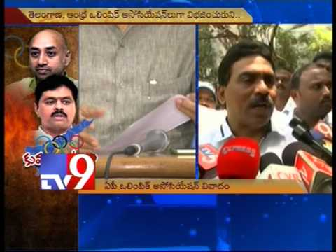 AP Olympic Association controversy : Lagadapati clears air – Tv9