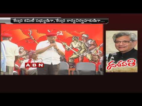 Political Career of Sitaram yechury : Special focus (19 – 04 – 2015)