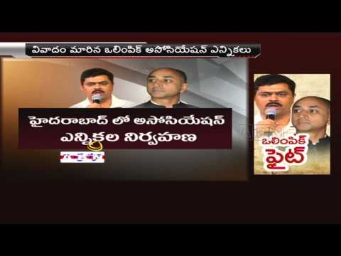 Galla Jaydev and CM Ramesh Fight for AP Olympic Association President post (19 – 04 – 2015)