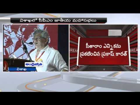 ABN News – 1 : 00 to 1 : 30 PM (19 – 04 – 2015)