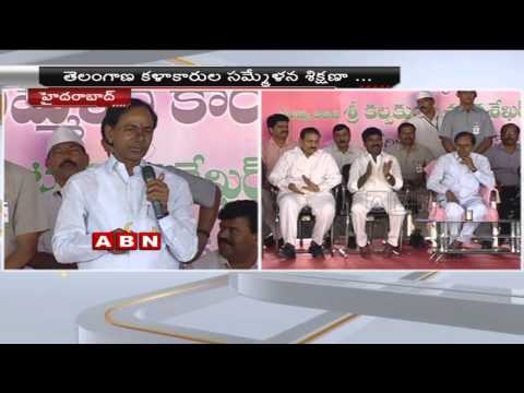 CM KCR assures Medical claims and jobs for Telangana Movement artists