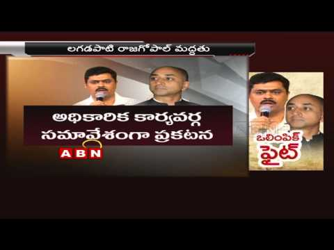 ABN News – 4 : 00pm to 4 : 15pm (19 – 04 – 2015)