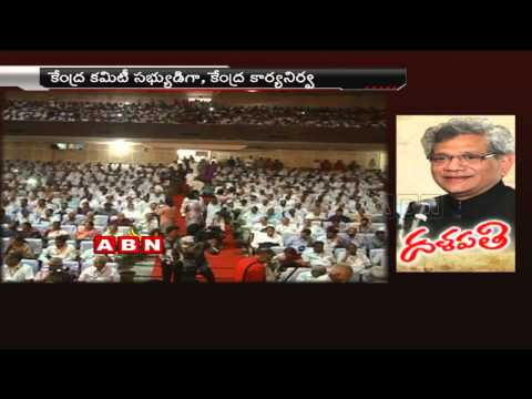 ABN News – 3 : 00pm to 3 : 30pm (19 – 04 – 2015)