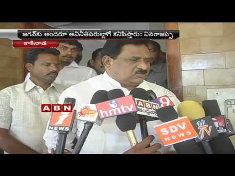 YS Jagan is totally corrupt : TDP leader Chinna Rajappa (19 – 04 – 2015)