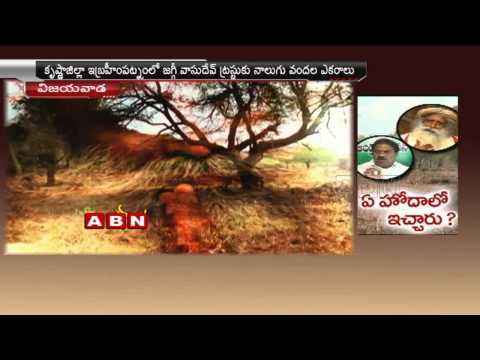 Opposition fires on AP Govt to allot 400 acres of land to Jaggi vasudev