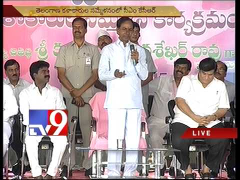 TS artists consistently support statehood demand – KCR