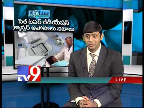 Cell Tower radiation and Cancer – Myths and Facts – Lifeline – Tv9