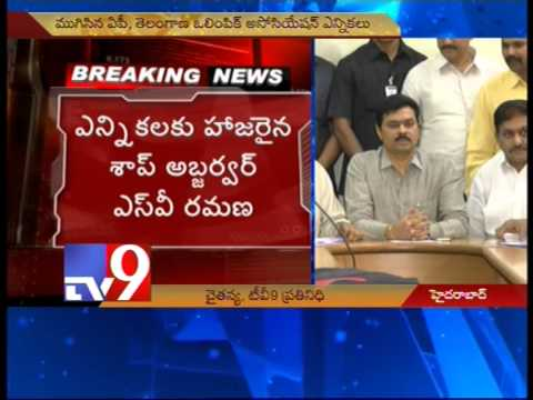 Fresh AP Olympic Association elections to decide President – Tv9