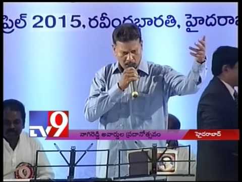 Nagireddy Awards presentation function at Ravindra Bharati – Tv9