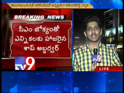 AP Olympic Association polls turn political – Tv9