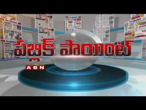 Andhra Pradesh Daily News at a Glance – Public Point | ABN News (21 – 04 – 2015)