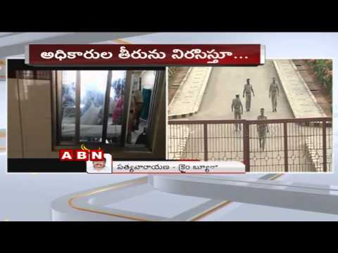 2 prisoners died in Cherlapally Jail within a gap of 48 hours
