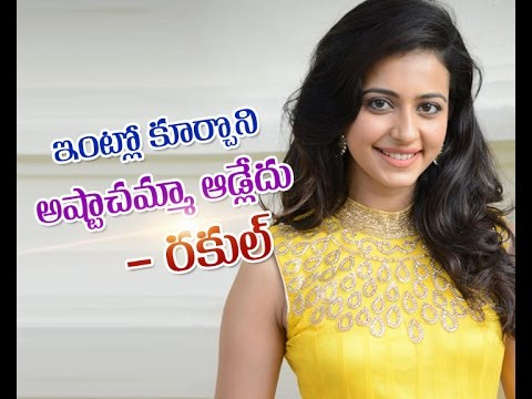 Rakul Preet Singh has a Blue Belt in Karate