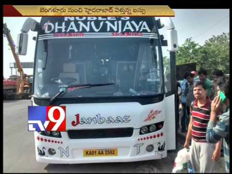 Private travels bus leaves passengers midway in Kurnool – Tv9