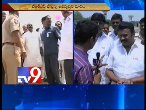 Parade ground gears up for TRS public meet