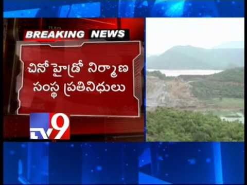 Chino hydro company visits polavaram project