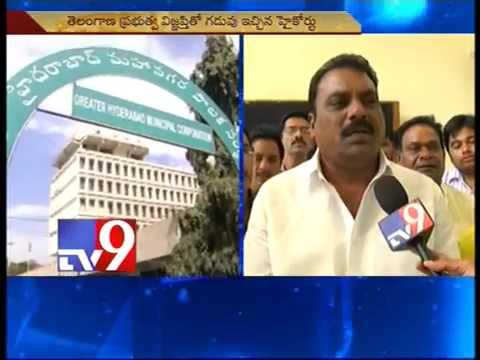 HC orders TS govt to finish GHMC polls by Mid December – Tv9